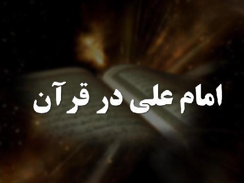 1810499 - خلاصه کتاب روش تحقیق دکتر علی دلاور